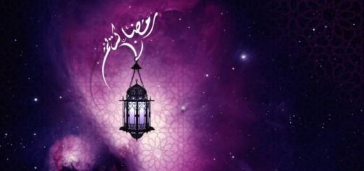 What is Ramadan